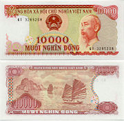 10,000 dong note worth about US$6